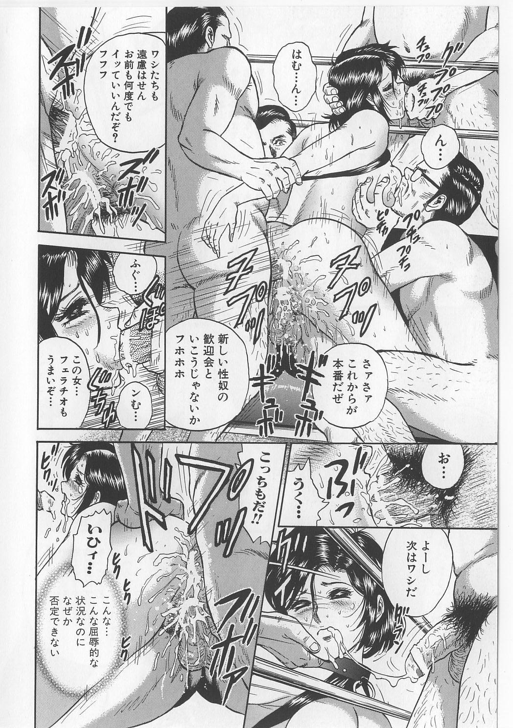 Shojo Renzoku Goukan 145