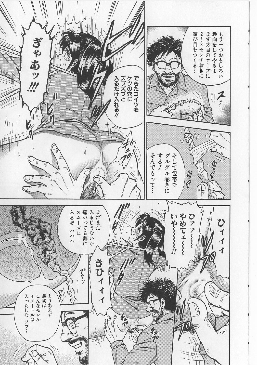Shojo Renzoku Goukan 42