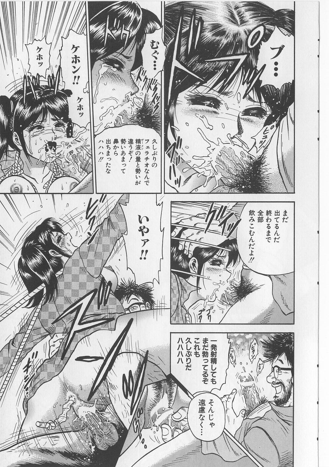Shojo Renzoku Goukan 44