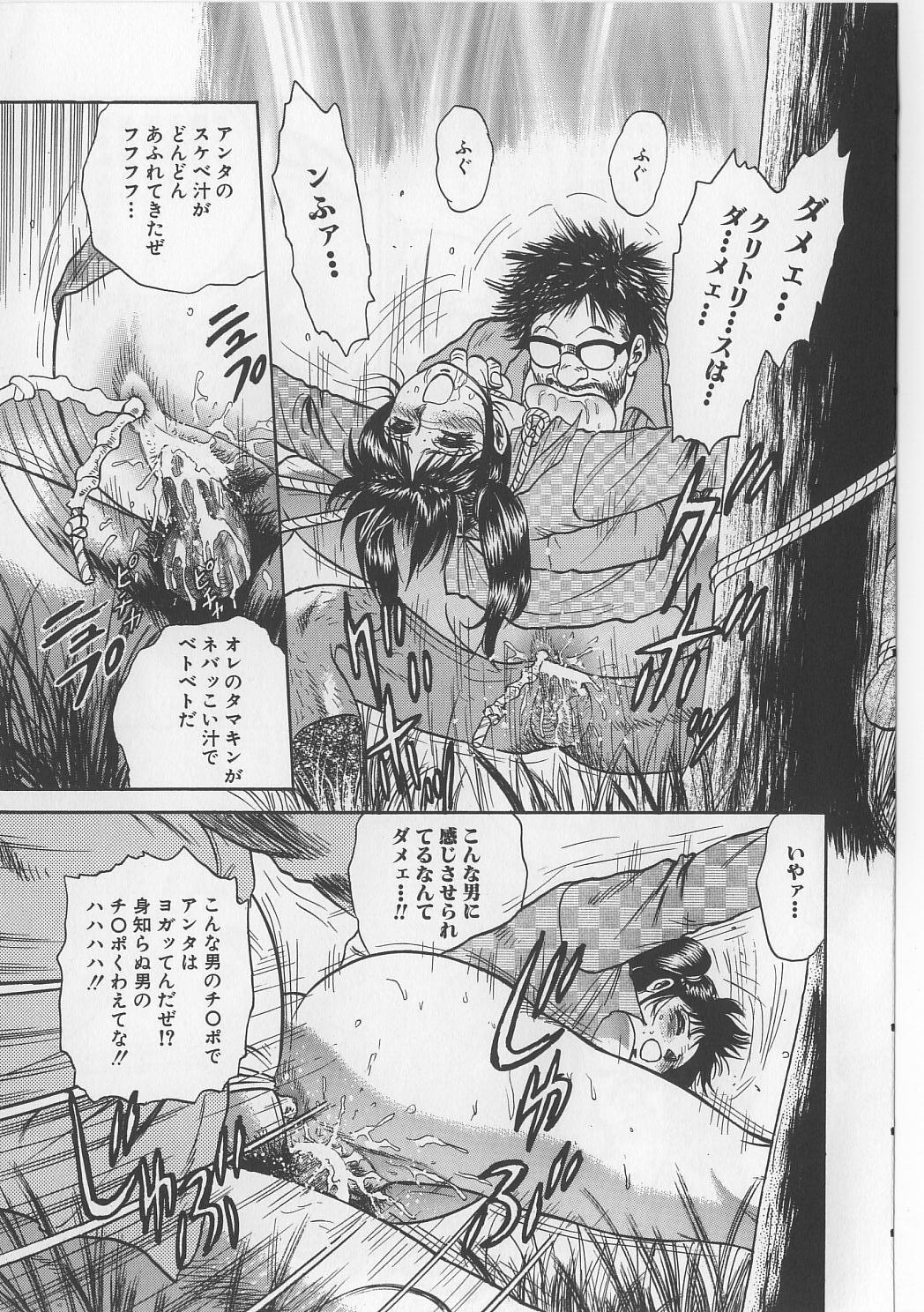Shojo Renzoku Goukan 46