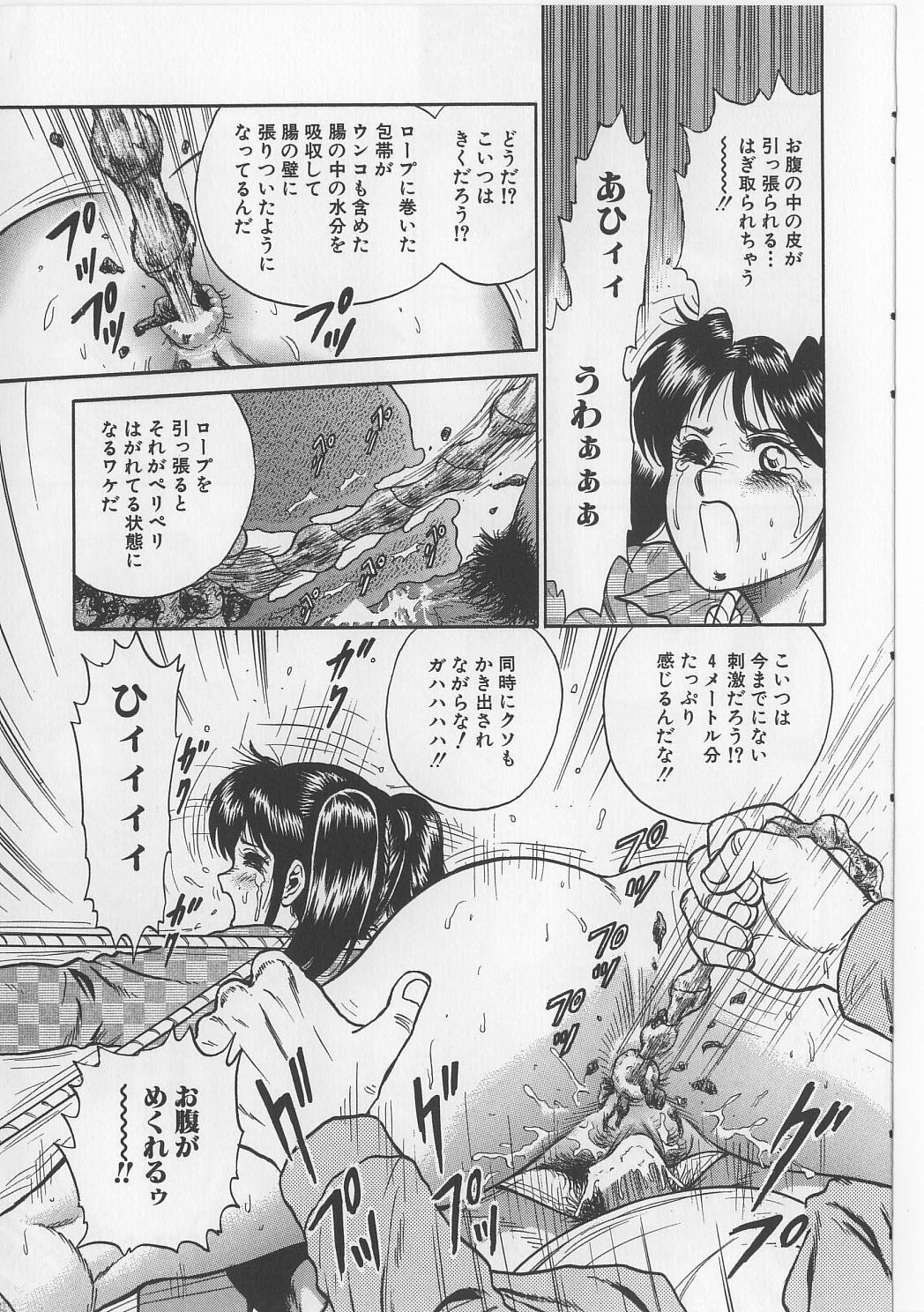 Shojo Renzoku Goukan 48