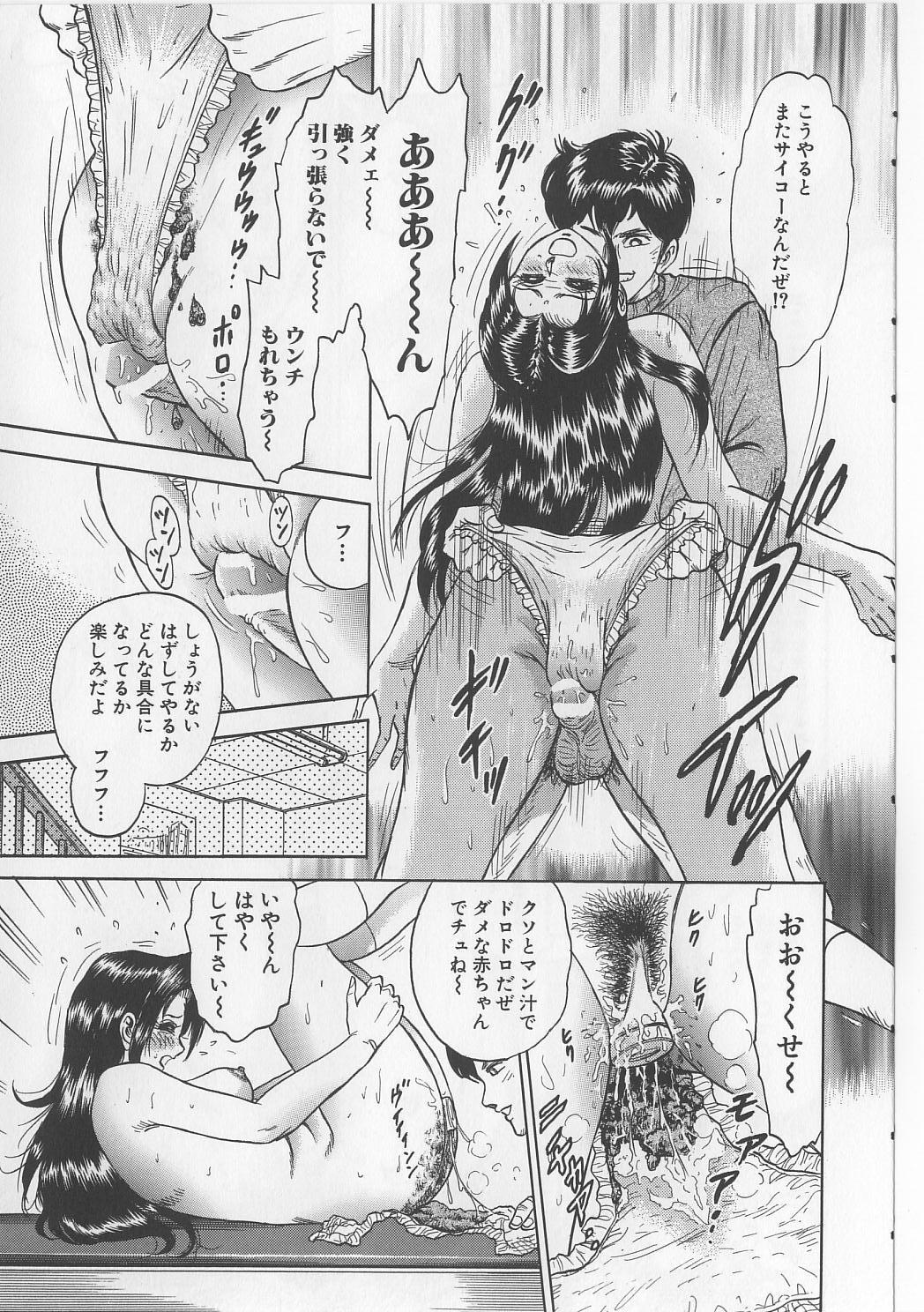 Shojo Renzoku Goukan 62
