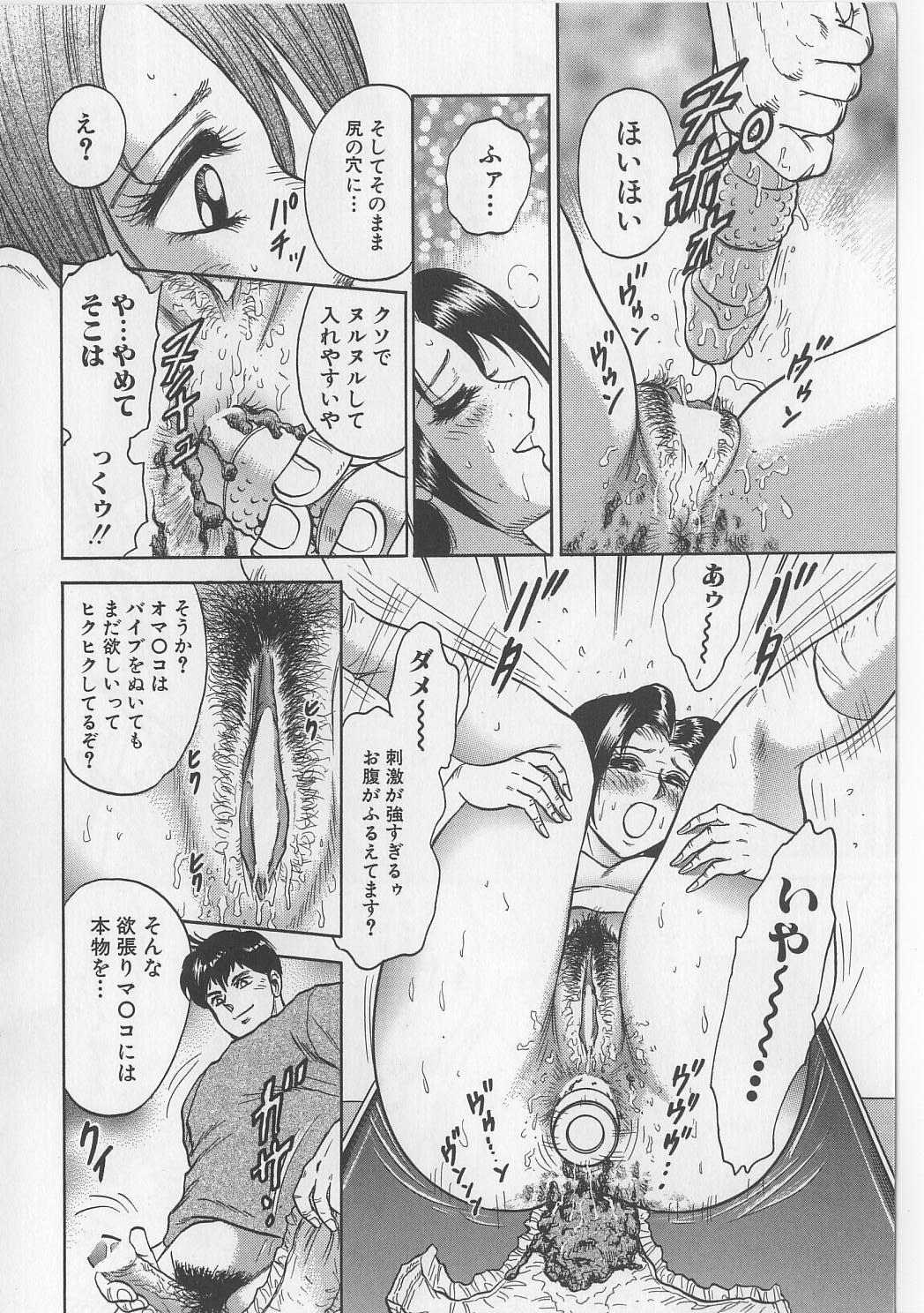 Shojo Renzoku Goukan 63