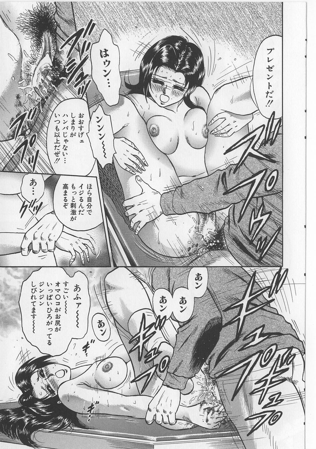 Shojo Renzoku Goukan 64