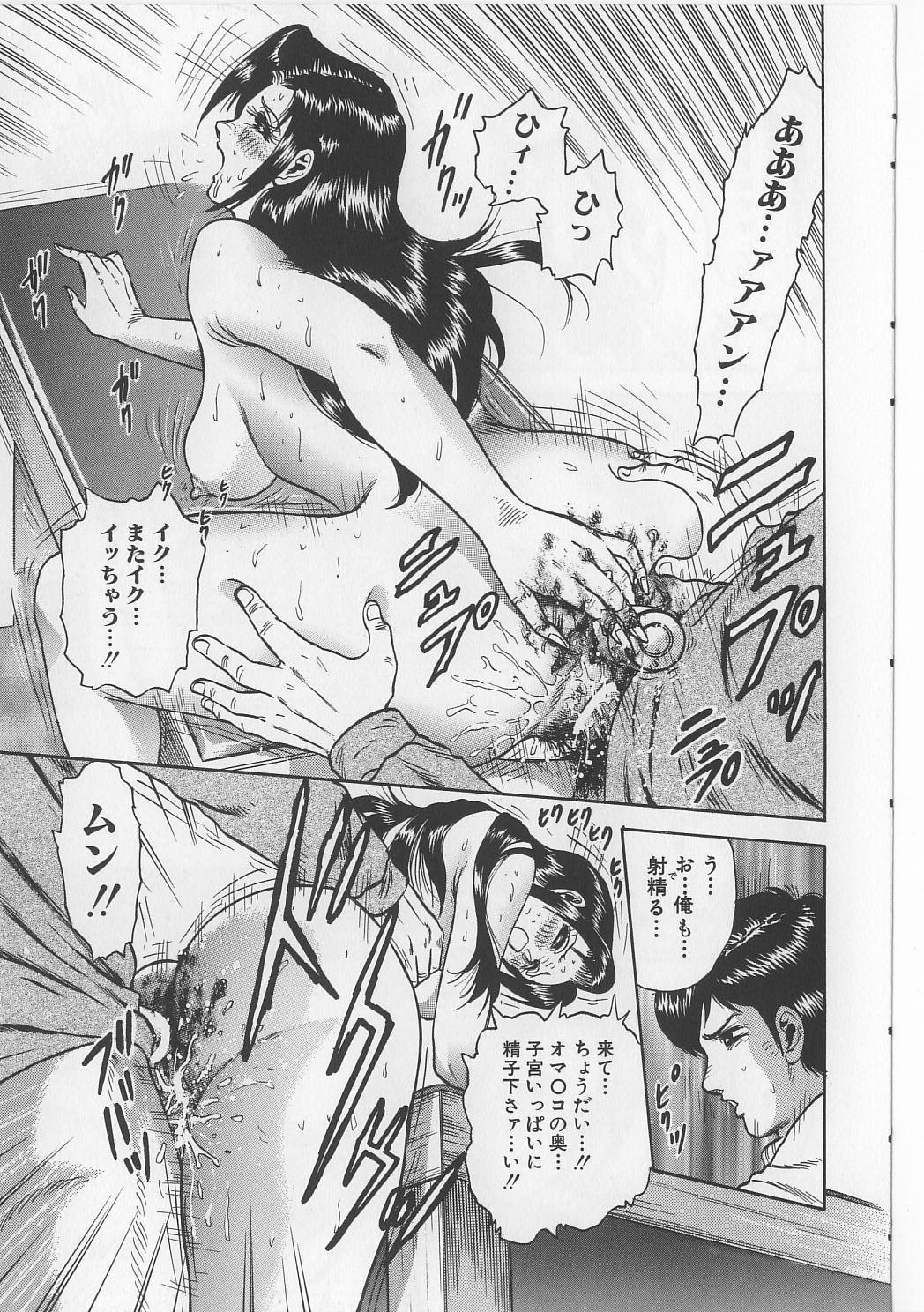 Shojo Renzoku Goukan 66