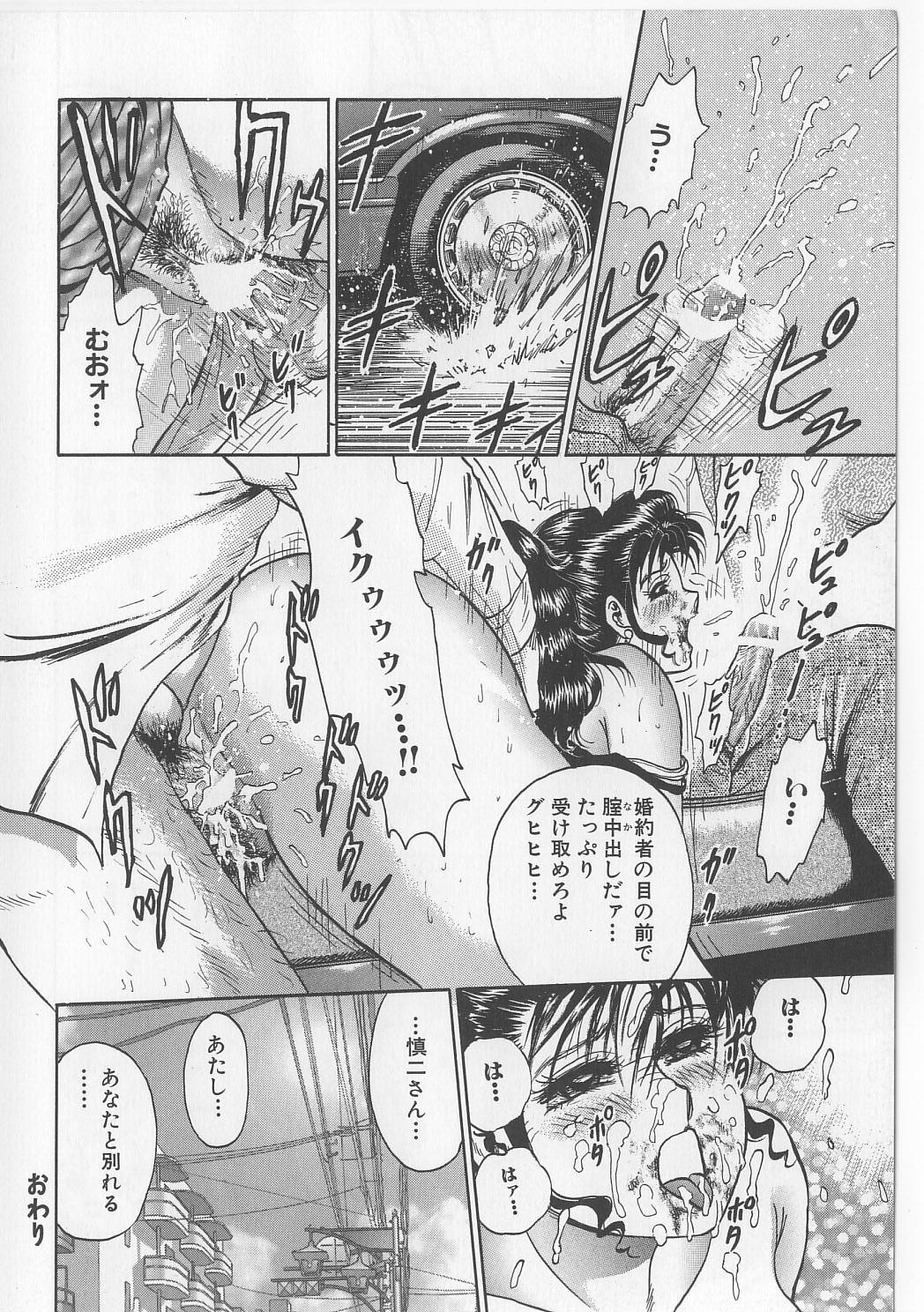 Shojo Renzoku Goukan 83