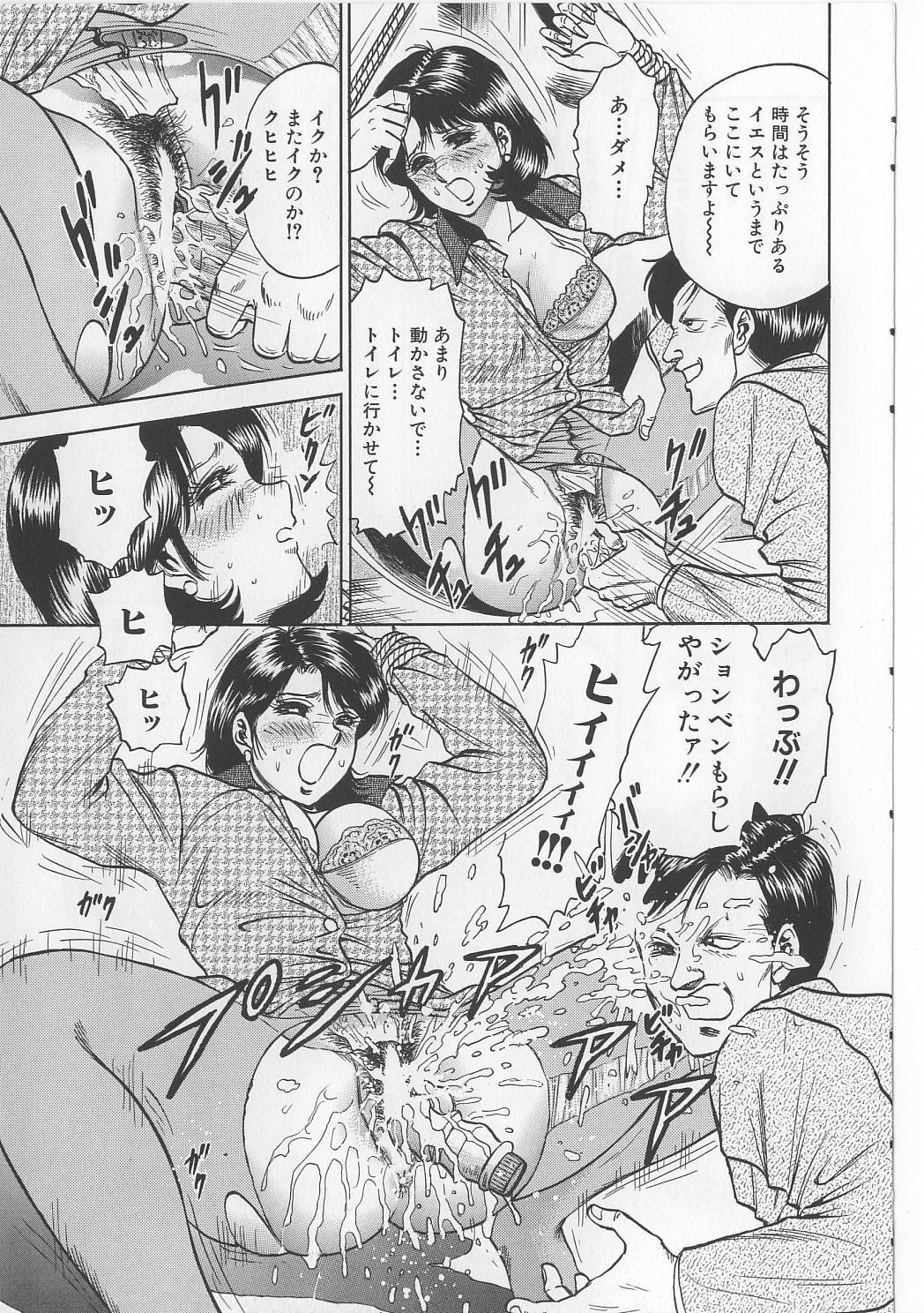 Shojo Renzoku Goukan 86