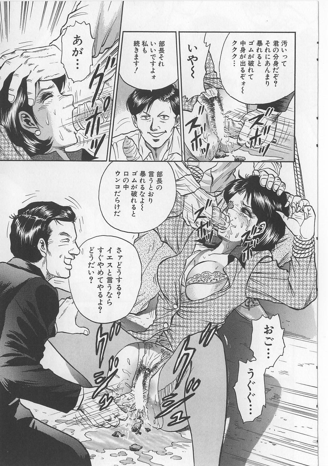 Shojo Renzoku Goukan 90