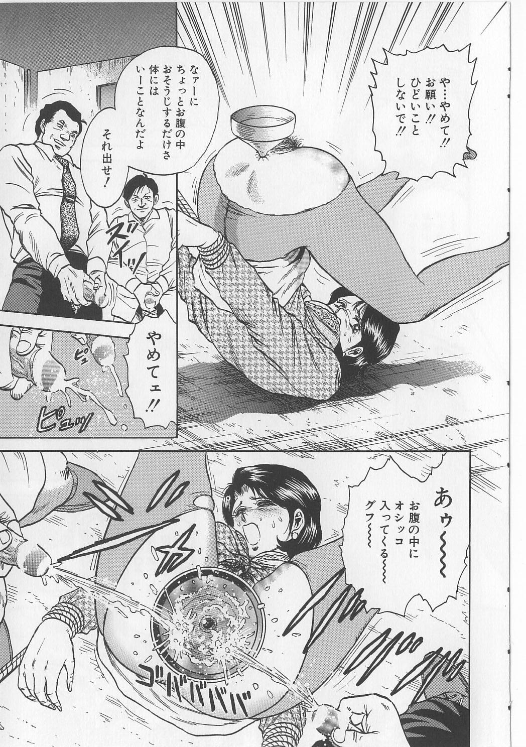Shojo Renzoku Goukan 92