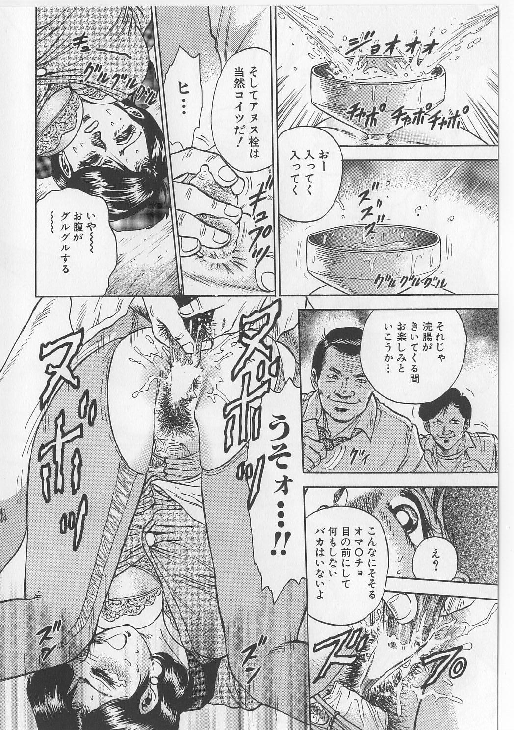 Shojo Renzoku Goukan 93