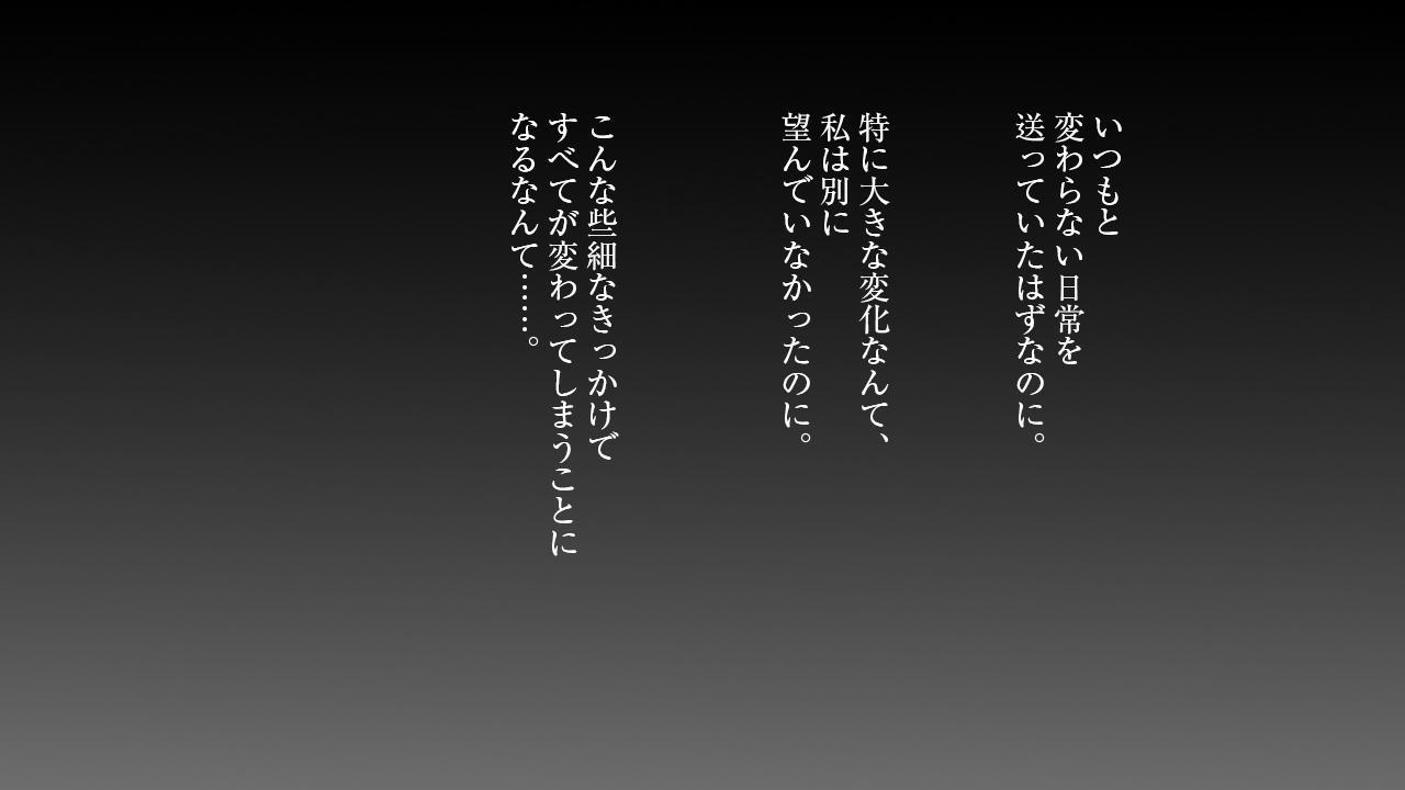 samishigariya no hitotuma ha musuko ni uwaki wo mirare tai 9