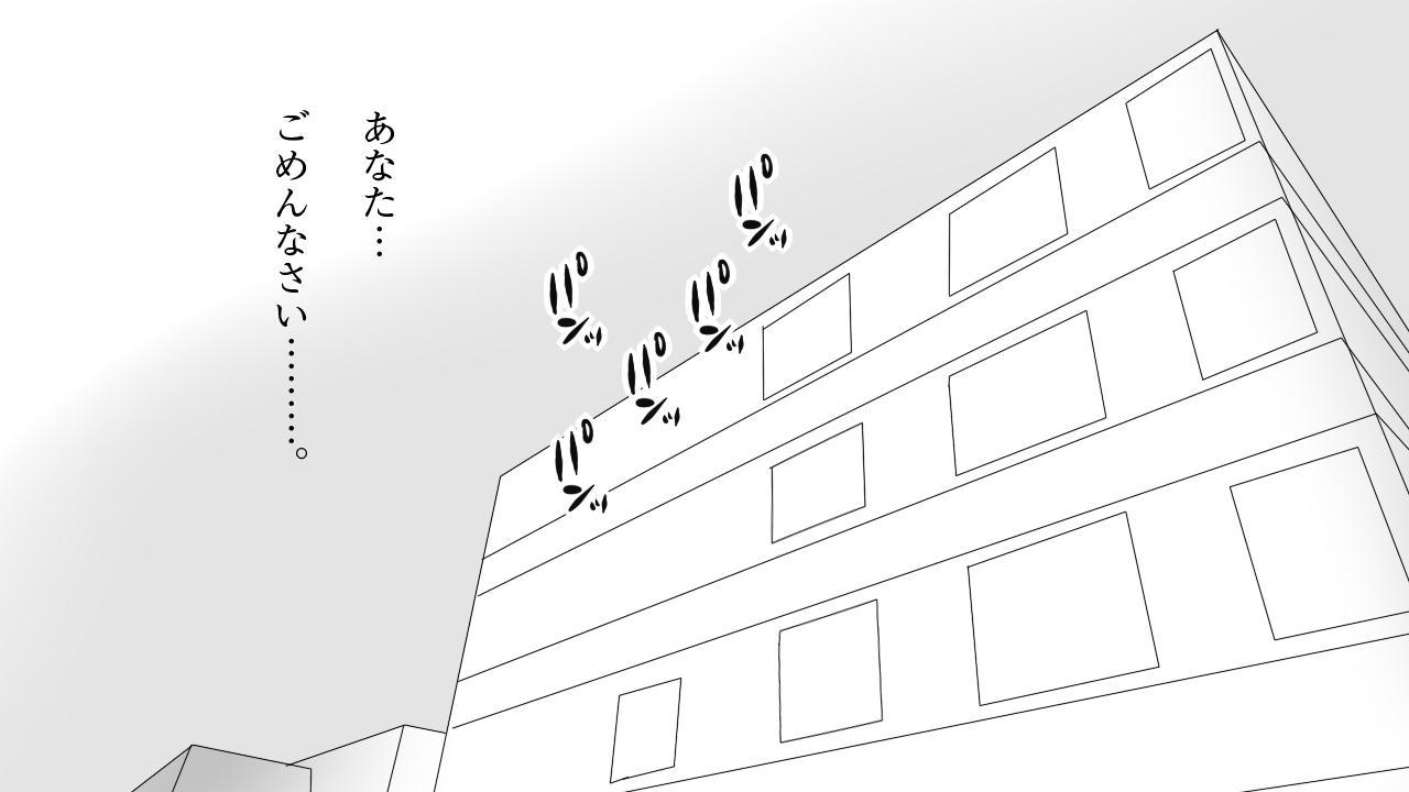 samishigariya no hitotuma ha musuko ni uwaki wo mirare tai 10