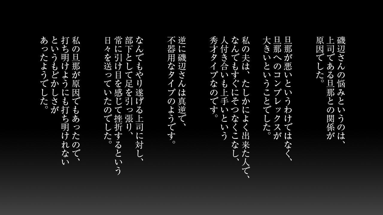 samishigariya no hitotuma ha musuko ni uwaki wo mirare tai 21