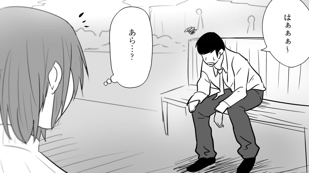 samishigariya no hitotuma ha musuko ni uwaki wo mirare tai 3