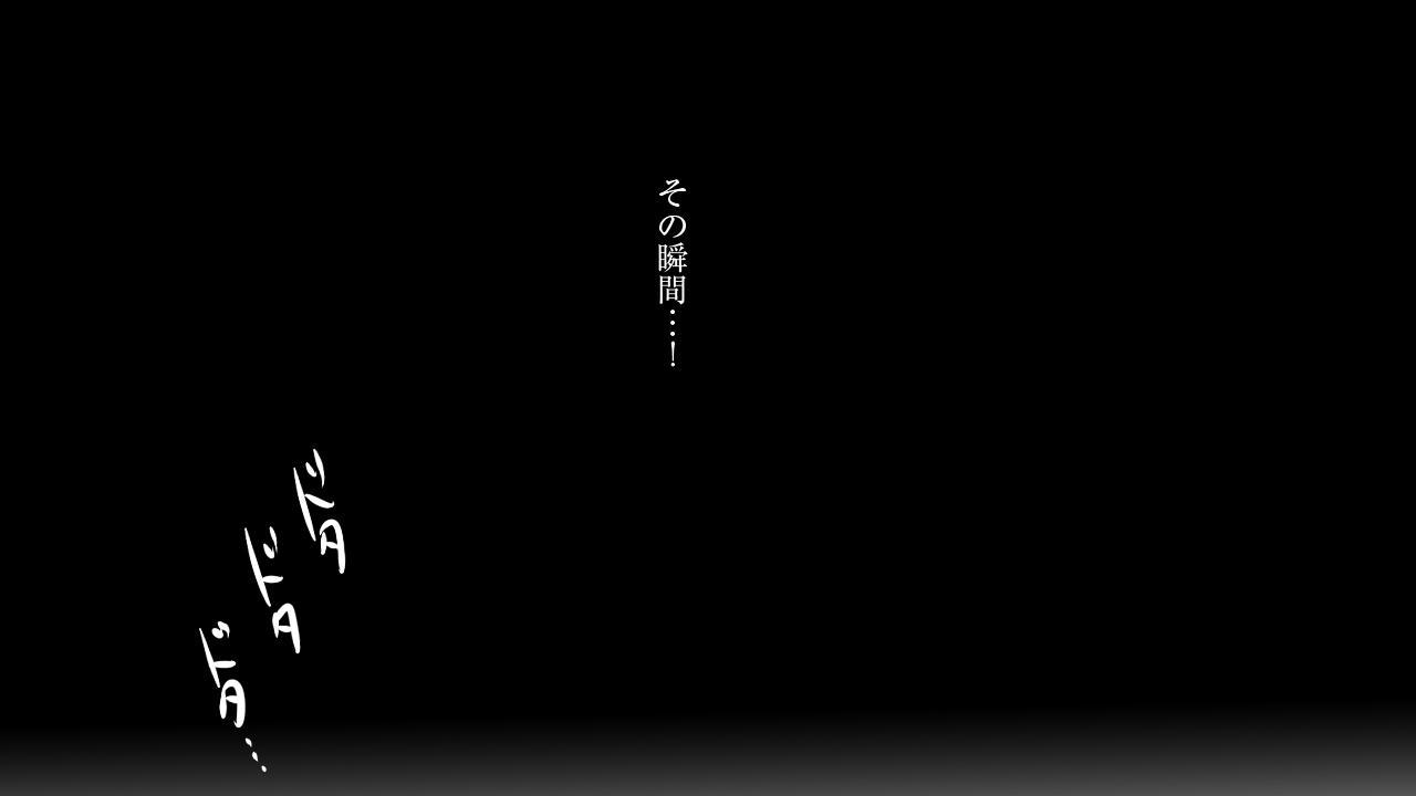 samishigariya no hitotuma ha musuko ni uwaki wo mirare tai 54