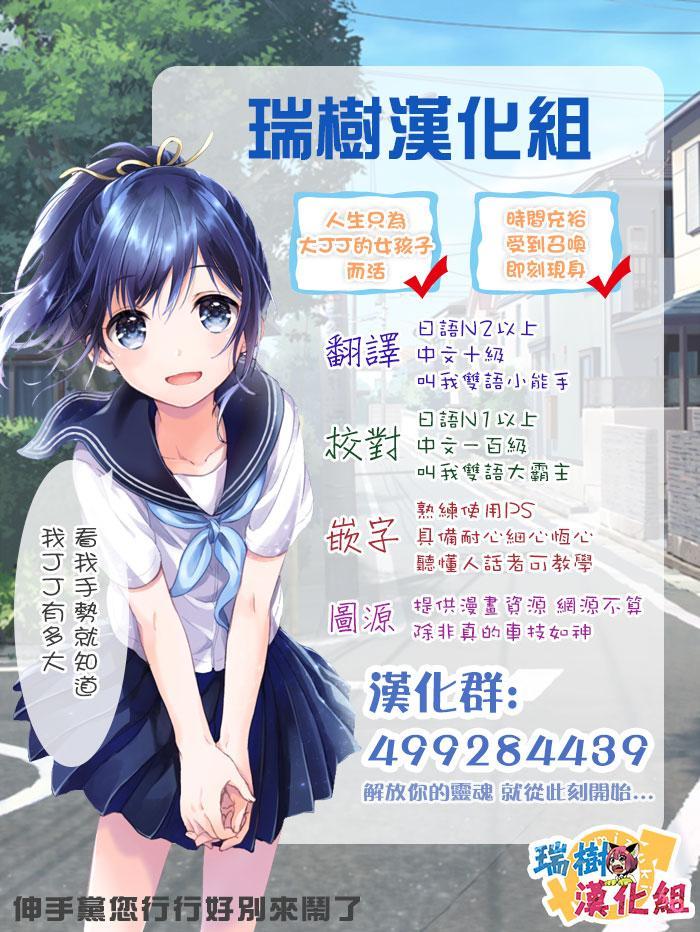 Kono Joukyou de Otouto Route ga nai no wa Okashii! 16