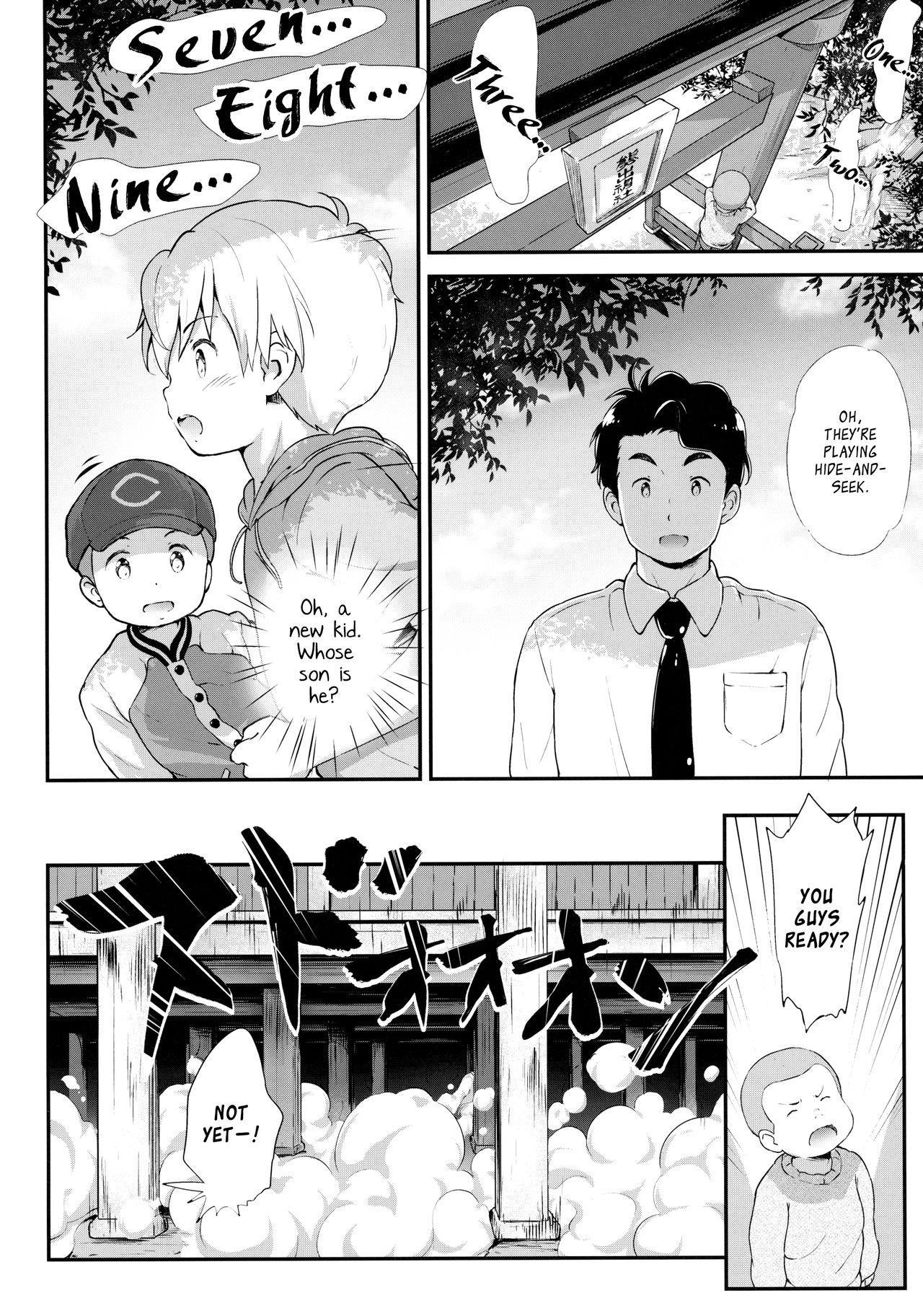 (C90) [Argyle check, Wanton Land Kumiai (Komame Maru)] Toro Musume 10 Machi-chan Psychopath Kawaii!!   Machi-chan is a Cute Psychopath!! (Kuma Miko) [English] [gravity666] 2