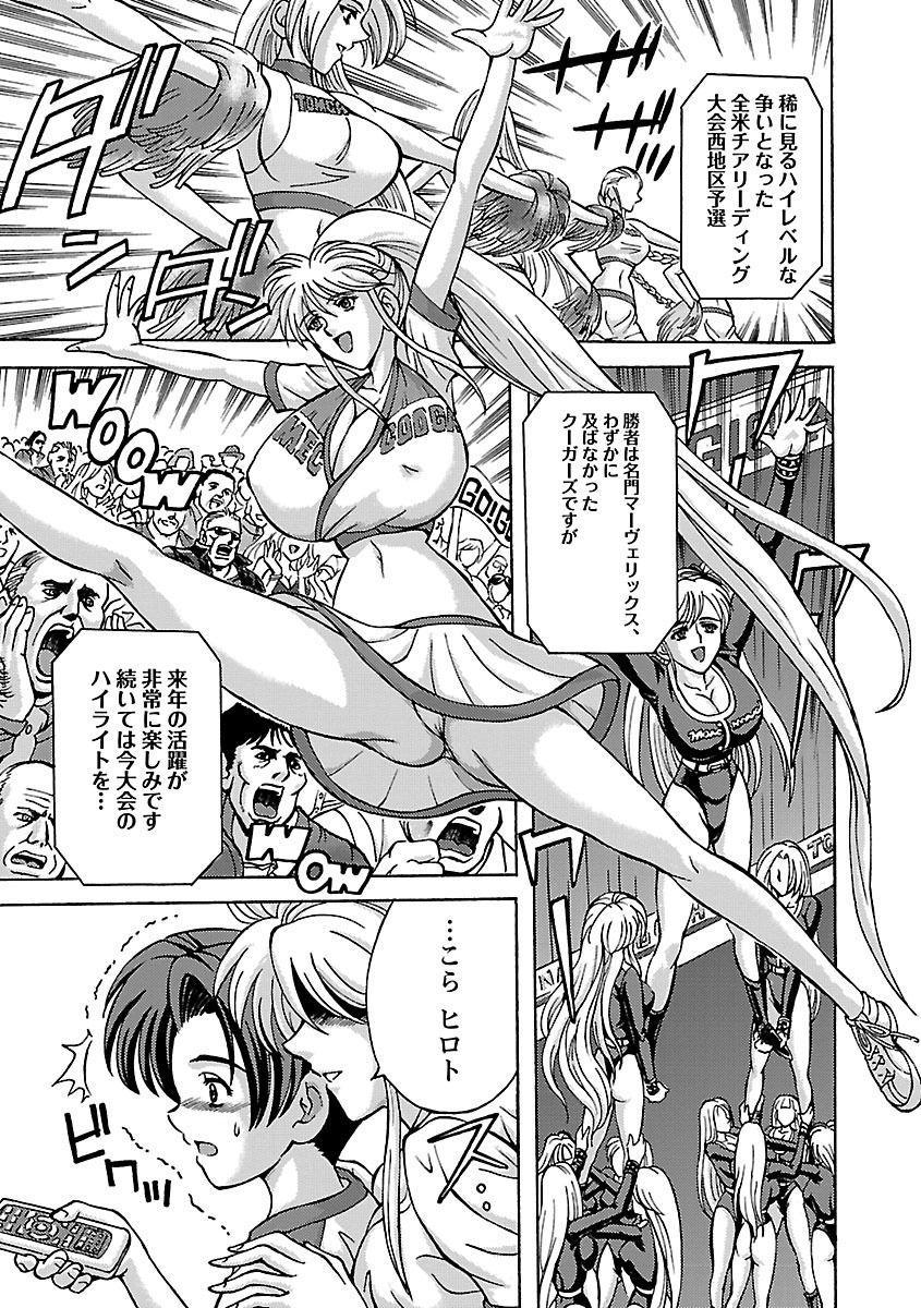 Kinpatsu Bakunyuu Seisho - Blonde Rape Bible 144