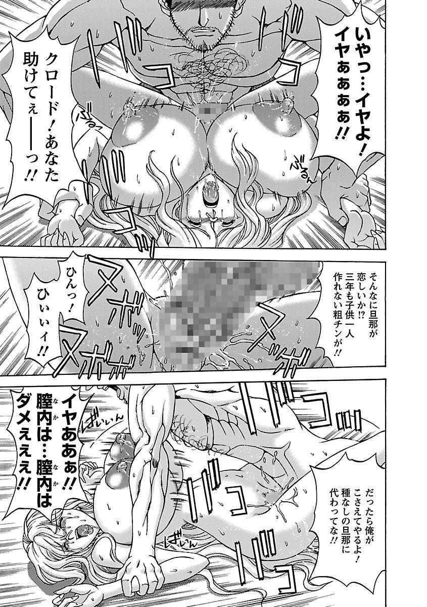 Kinpatsu Bakunyuu Seisho - Blonde Rape Bible 16
