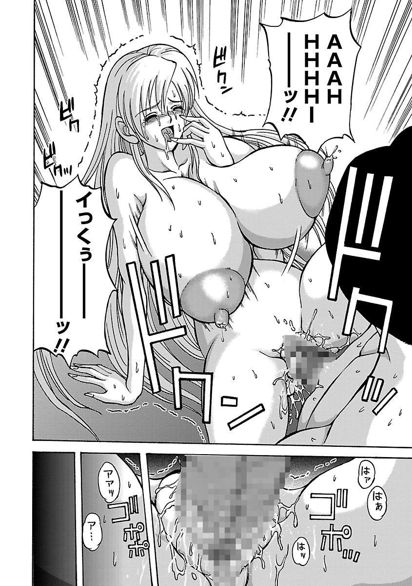 Kinpatsu Bakunyuu Seisho - Blonde Rape Bible 181