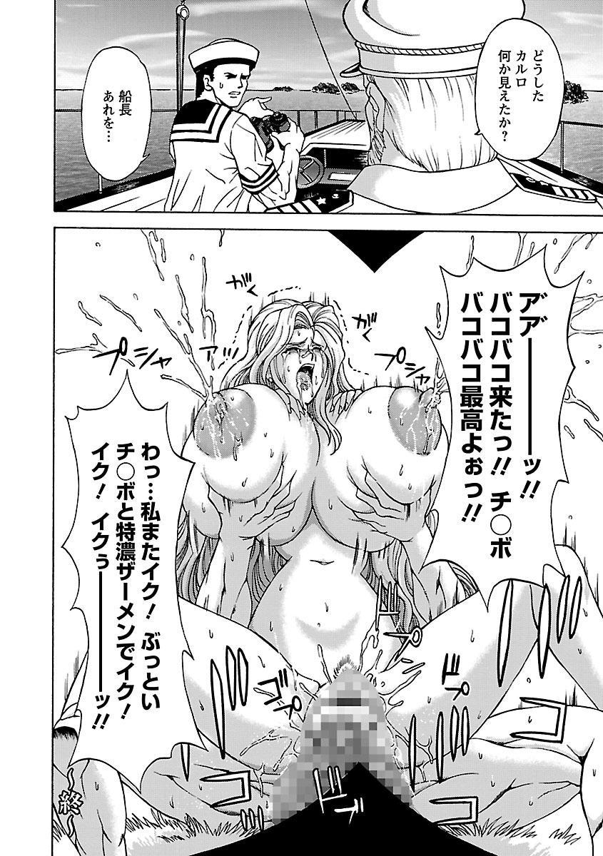 Kinpatsu Bakunyuu Seisho - Blonde Rape Bible 23