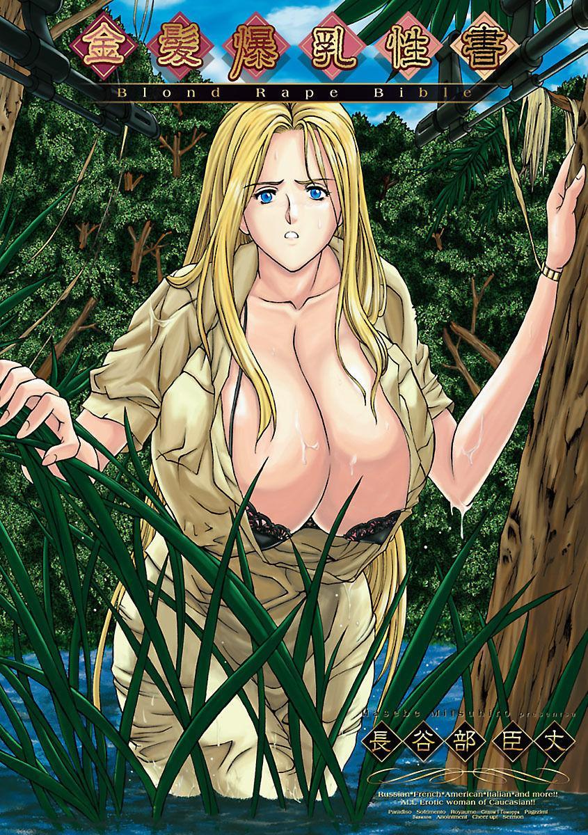 Kinpatsu Bakunyuu Seisho - Blonde Rape Bible 2