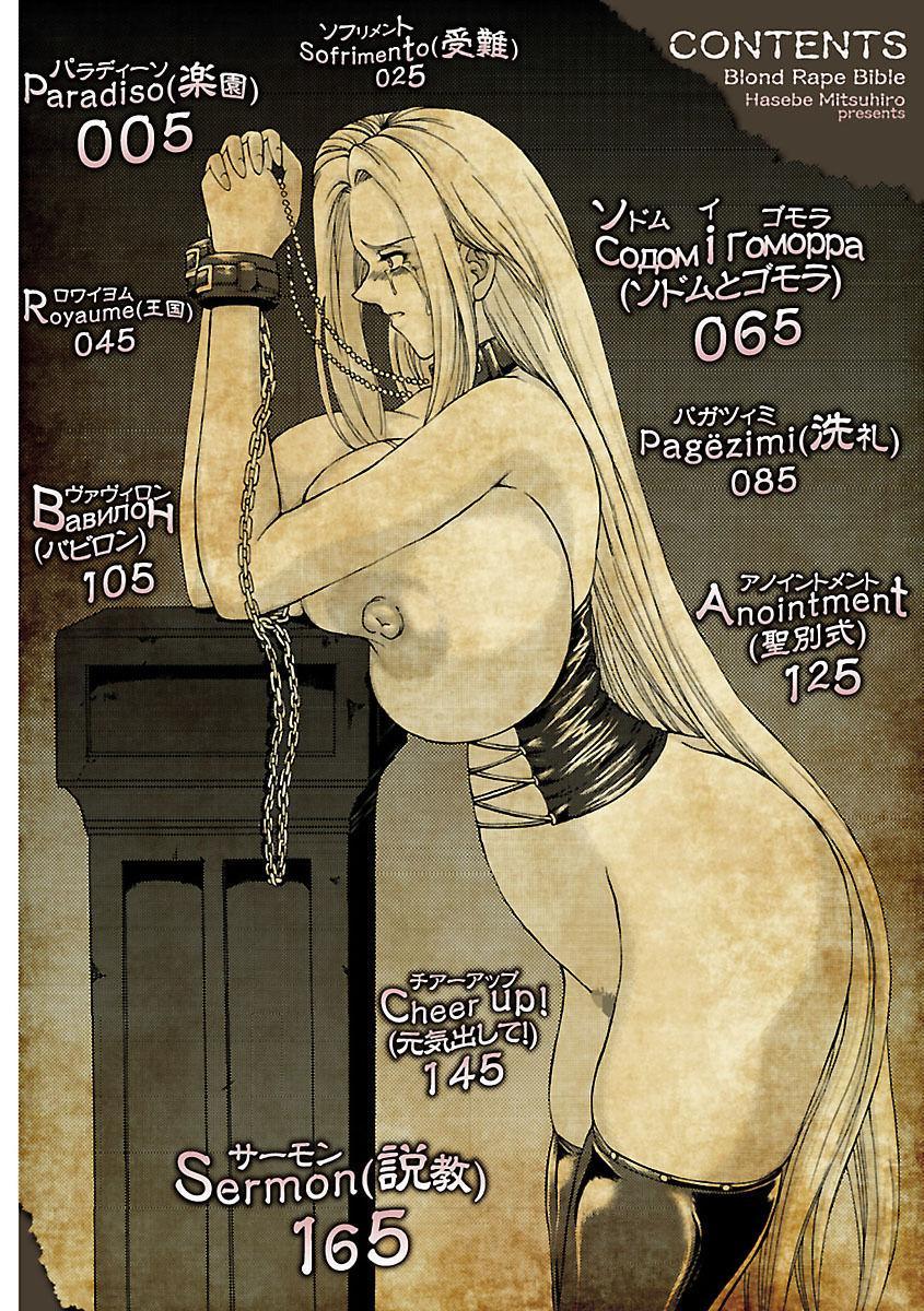 Kinpatsu Bakunyuu Seisho - Blonde Rape Bible 3