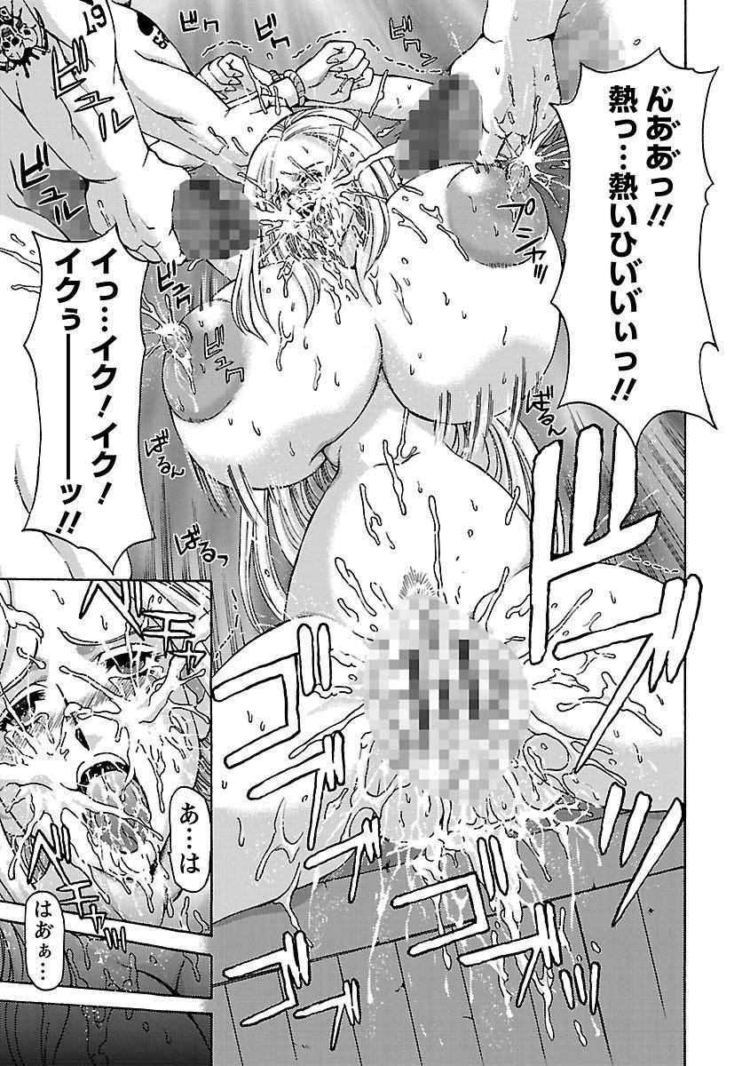 Kinpatsu Bakunyuu Seisho - Blonde Rape Bible 42