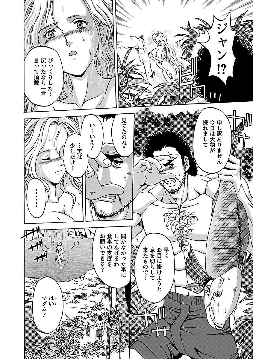 Kinpatsu Bakunyuu Seisho - Blonde Rape Bible 5