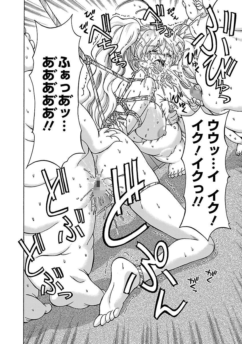 Kinpatsu Bakunyuu Seisho - Blonde Rape Bible 61