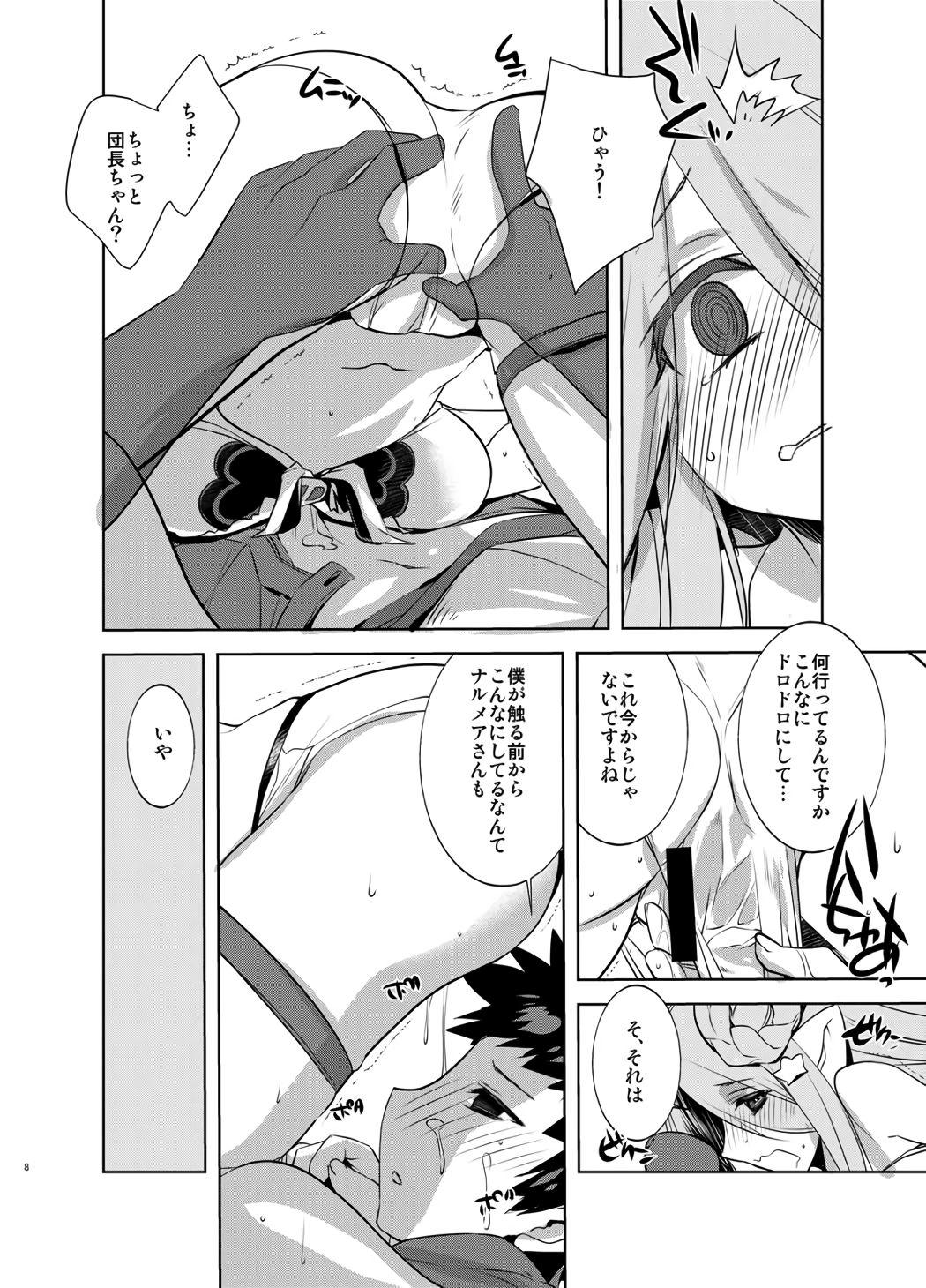 Onee-chan ga Mizugi ni Kigaetara 6