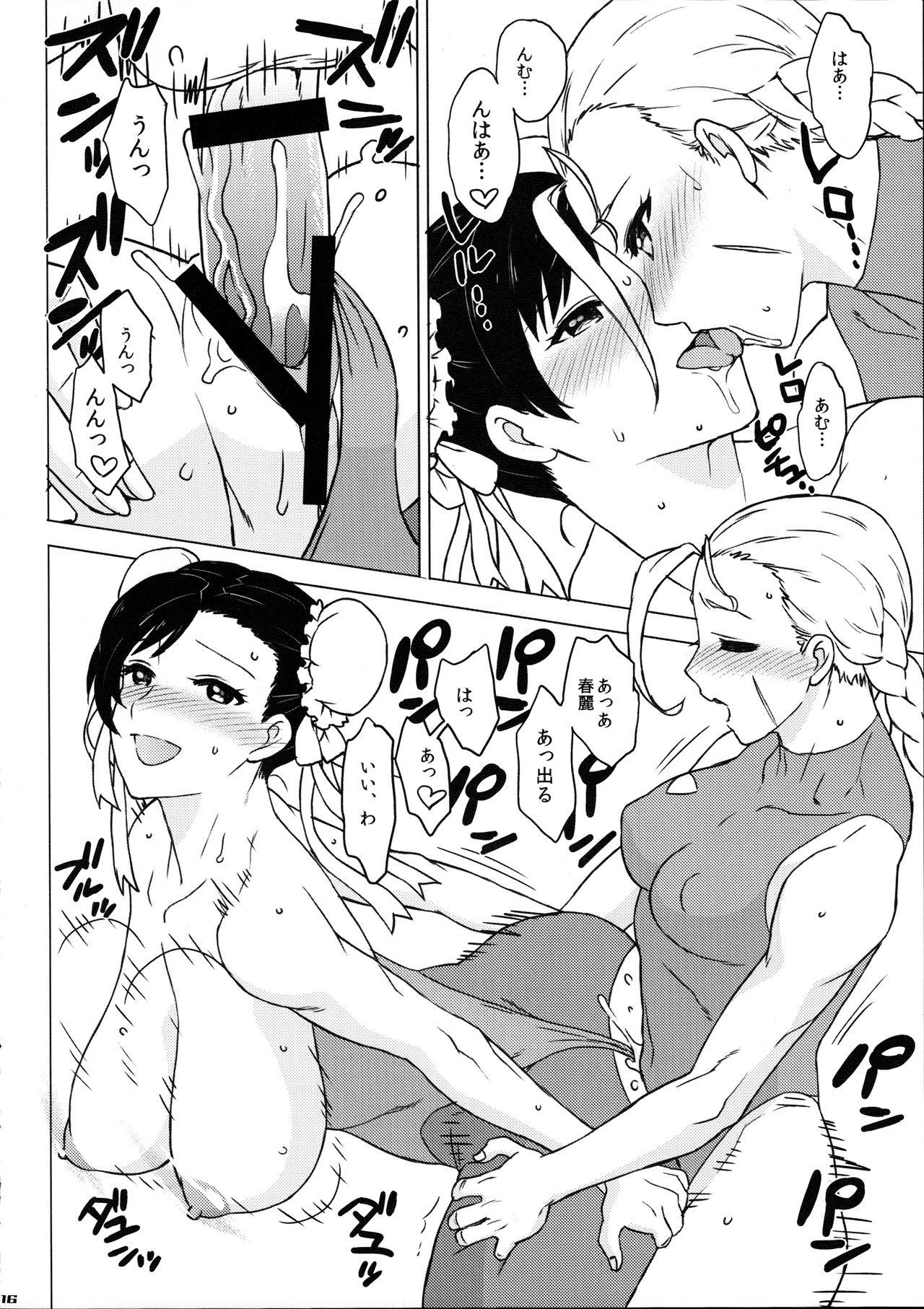 Haruneko Sokkyoukyoku Plus 15