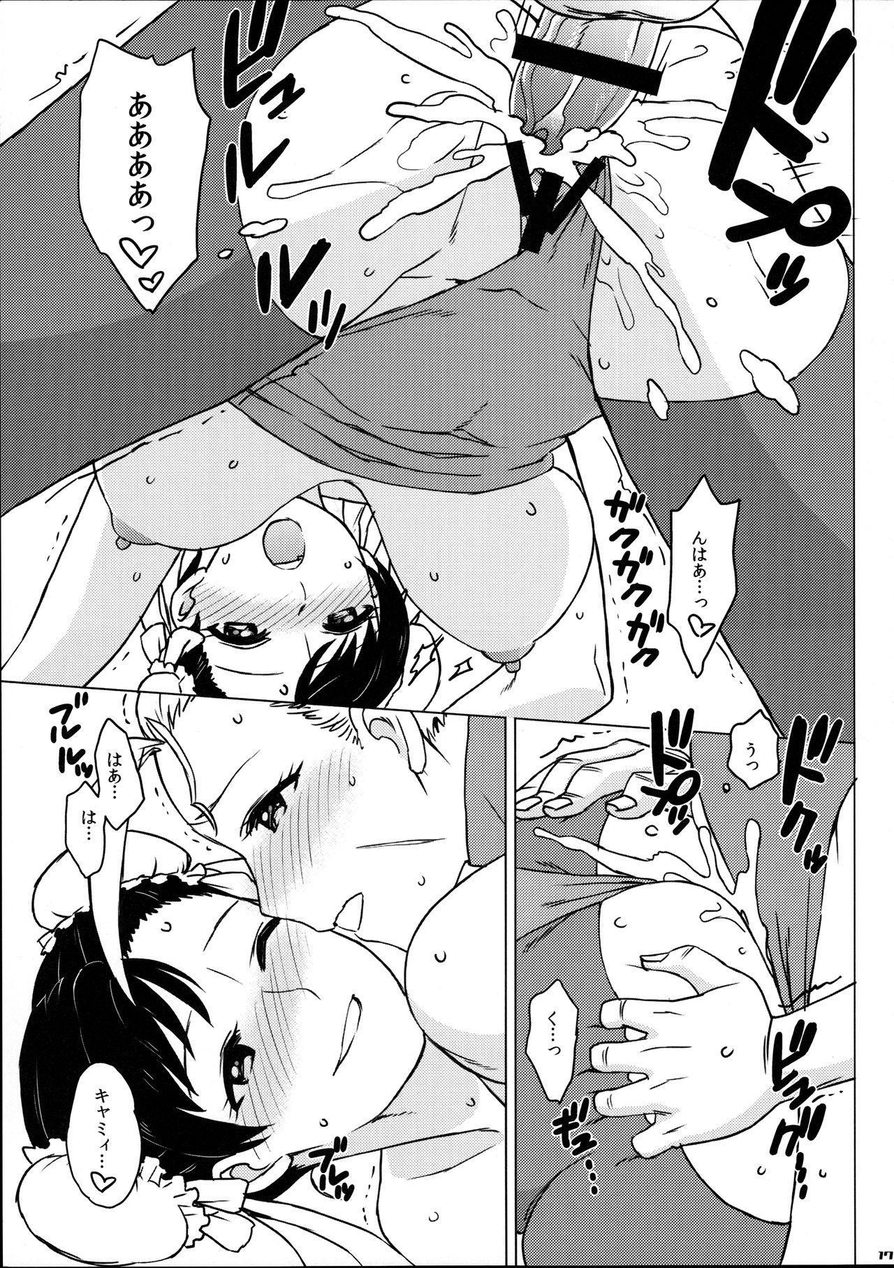 Haruneko Sokkyoukyoku Plus 16