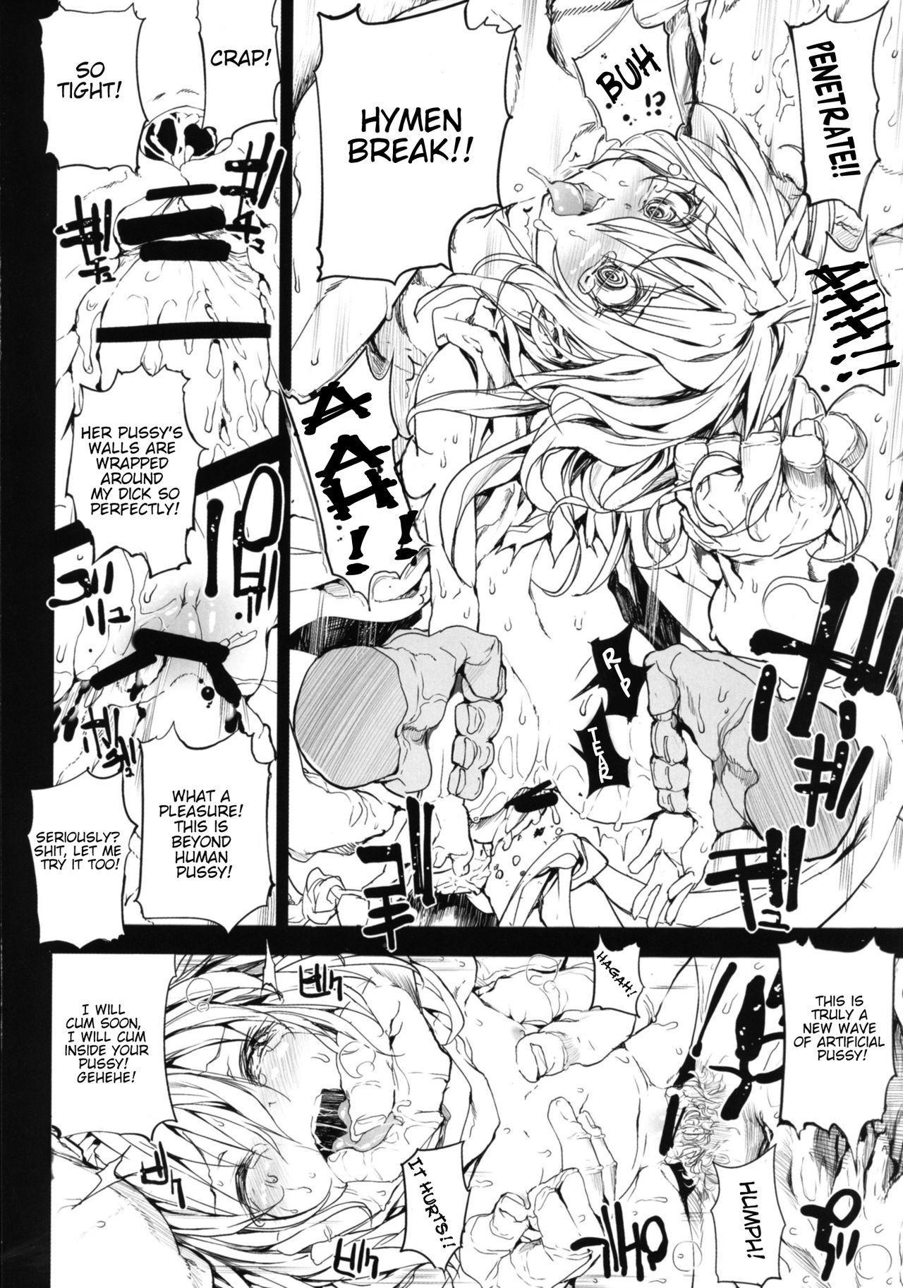 Xenogears no Eroi Rakugaki Bon Part 1-2 11