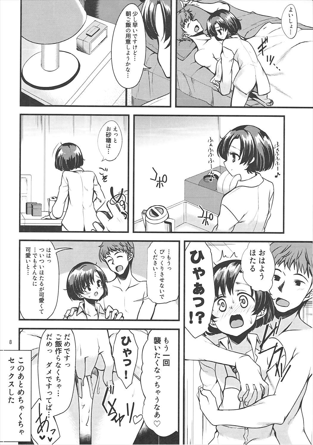Shiragiku no Shoujo ni Suzuran o 6