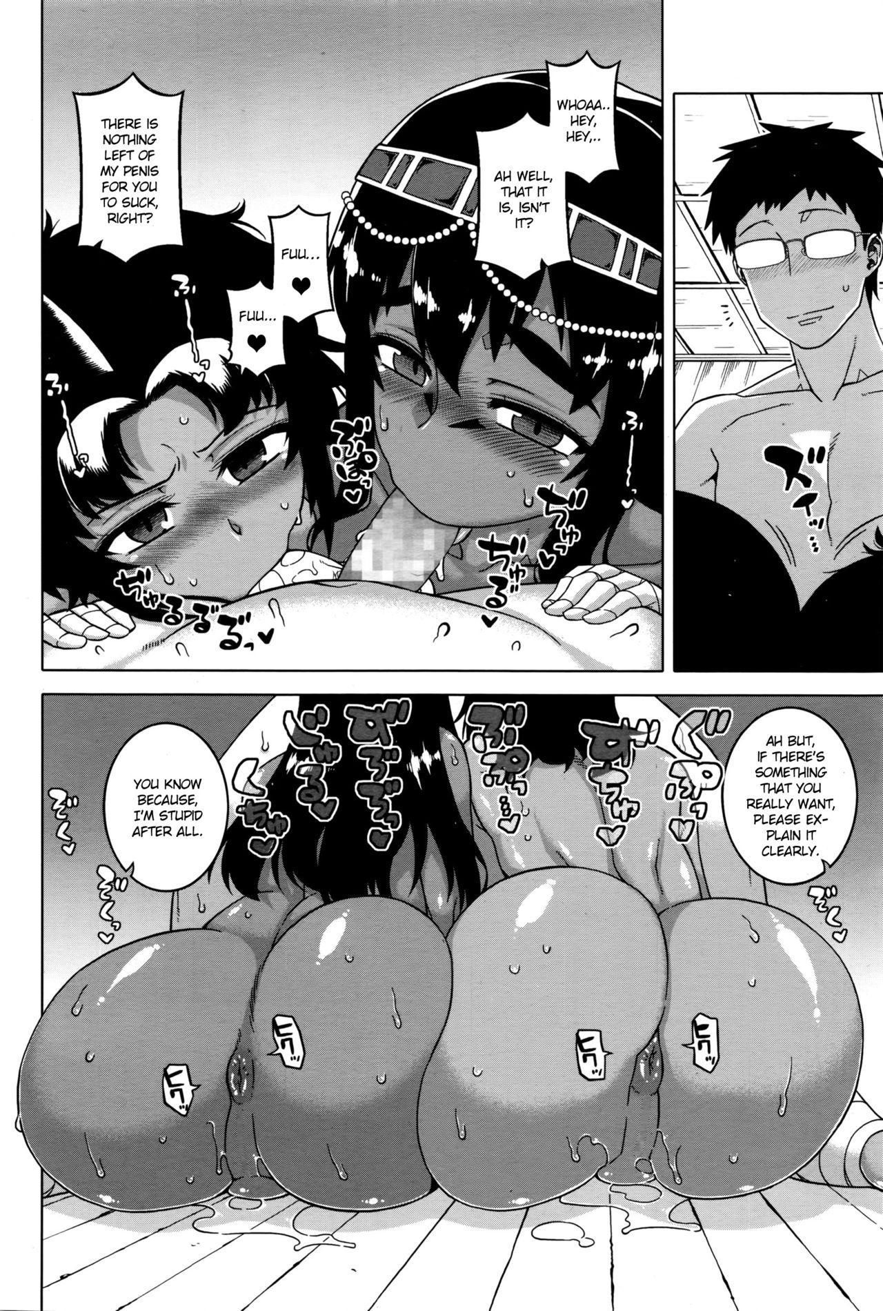 [Takatsu] Masaka Watashi no Pharaoh!?   Impossible, My Master (Pharaoh) is !? (COMIC Megastore Alpha 2016-11) [English] [mgsj123] 11