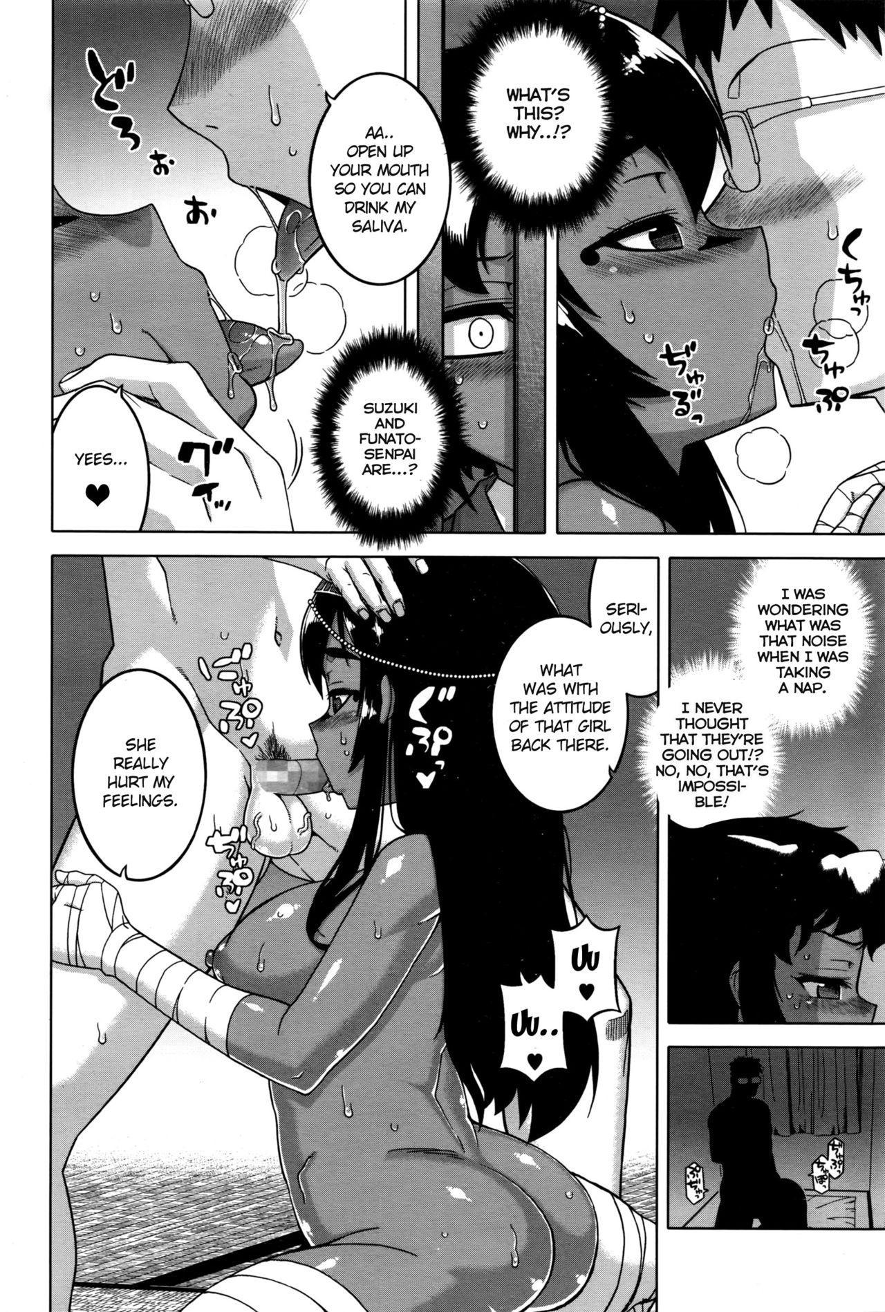 [Takatsu] Masaka Watashi no Pharaoh!?   Impossible, My Master (Pharaoh) is !? (COMIC Megastore Alpha 2016-11) [English] [mgsj123] 1