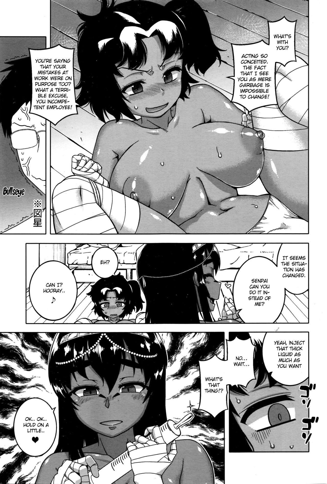 [Takatsu] Masaka Watashi no Pharaoh!?   Impossible, My Master (Pharaoh) is !? (COMIC Megastore Alpha 2016-11) [English] [mgsj123] 6