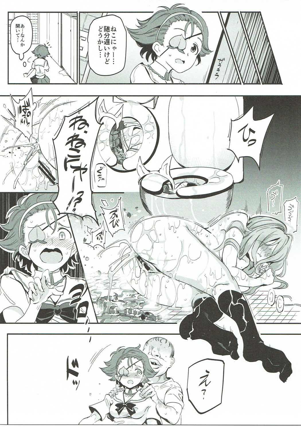 Girls & Kyousei Panpan 11