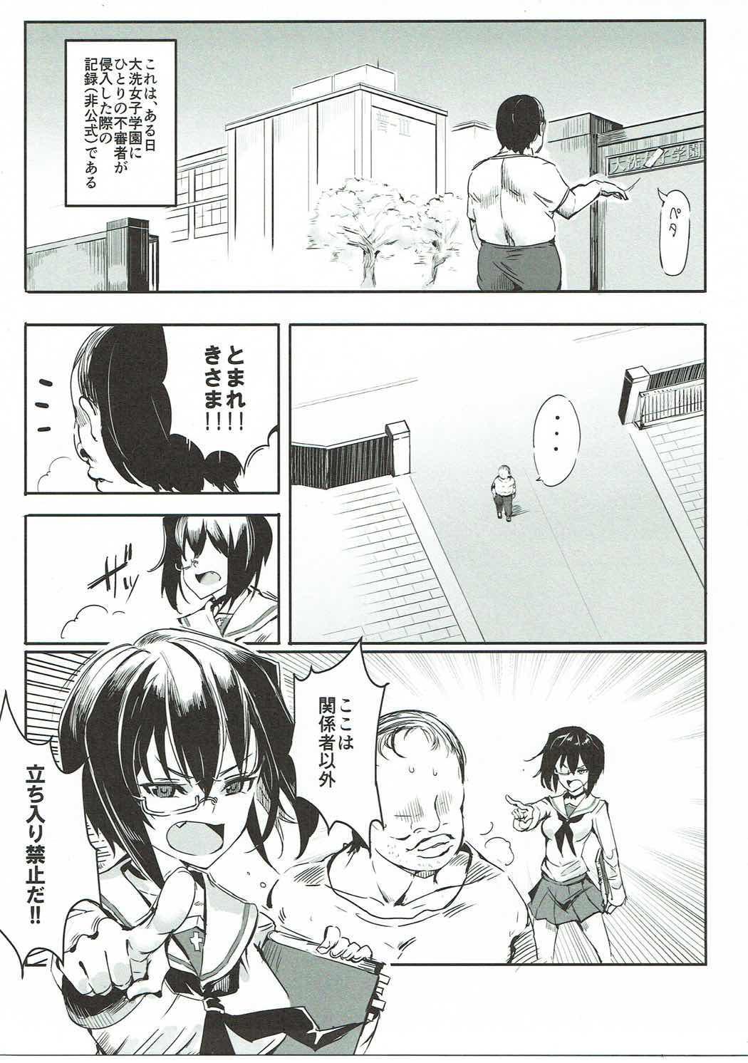 Girls & Kyousei Panpan 3