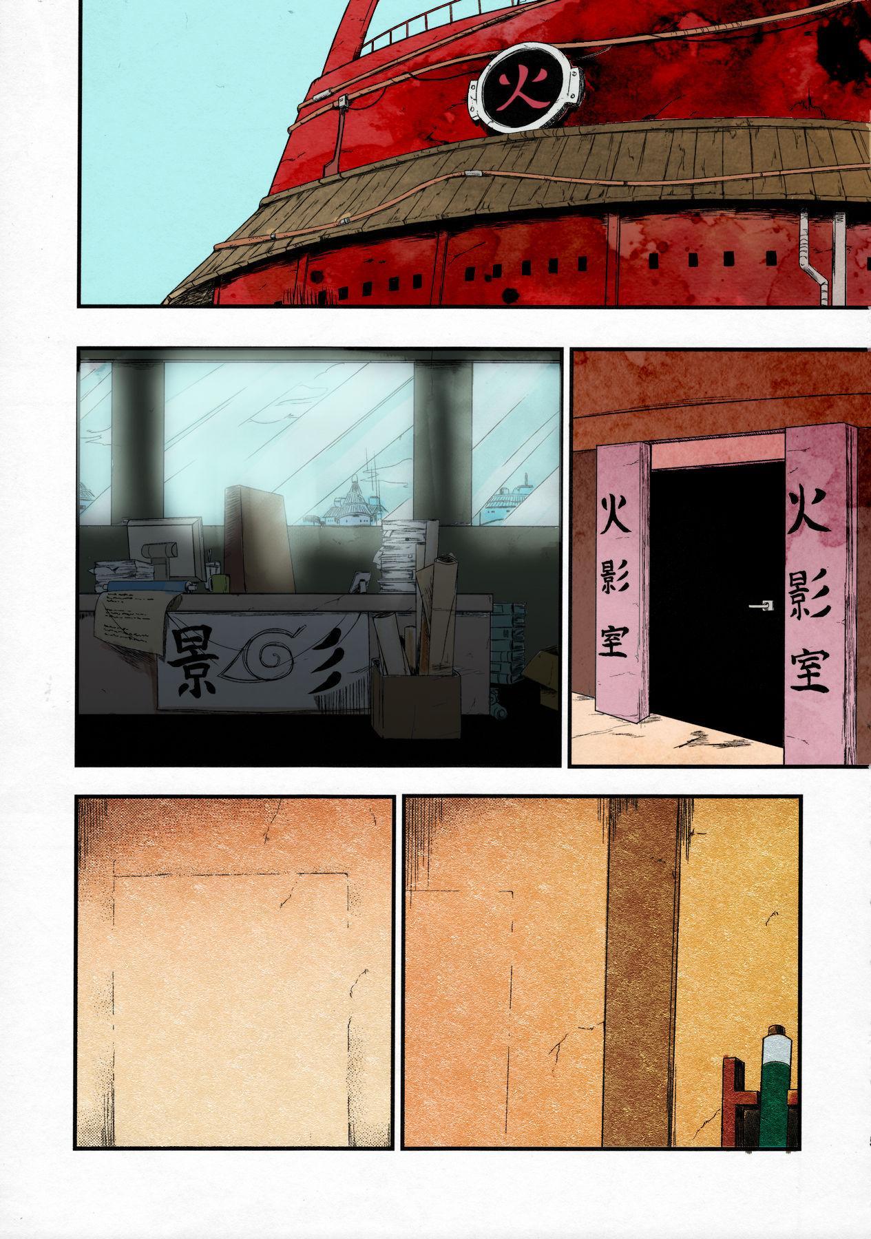Konoha-don Yasaimashi 3