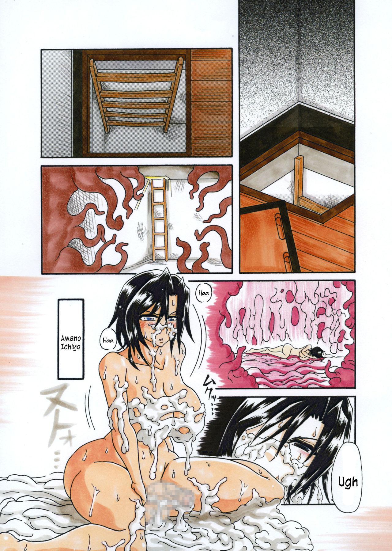 Amano Ichiyo 2