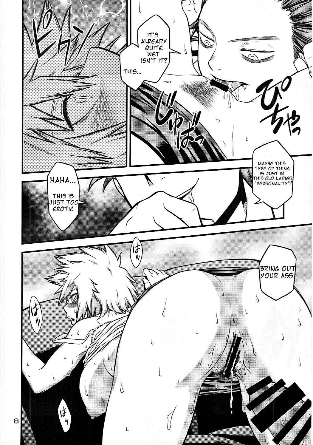 H♥ERO!! 2 Side Bakugo Mama 6