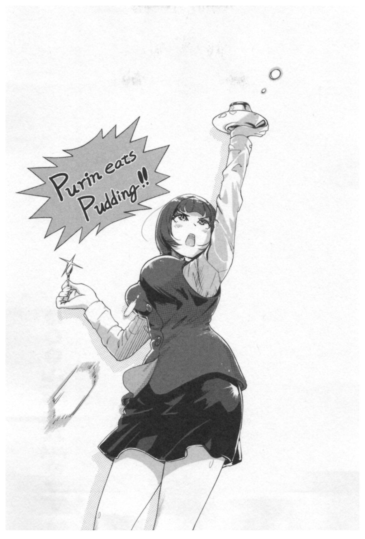 Onna Shunin - Kishi Mieko 1 132