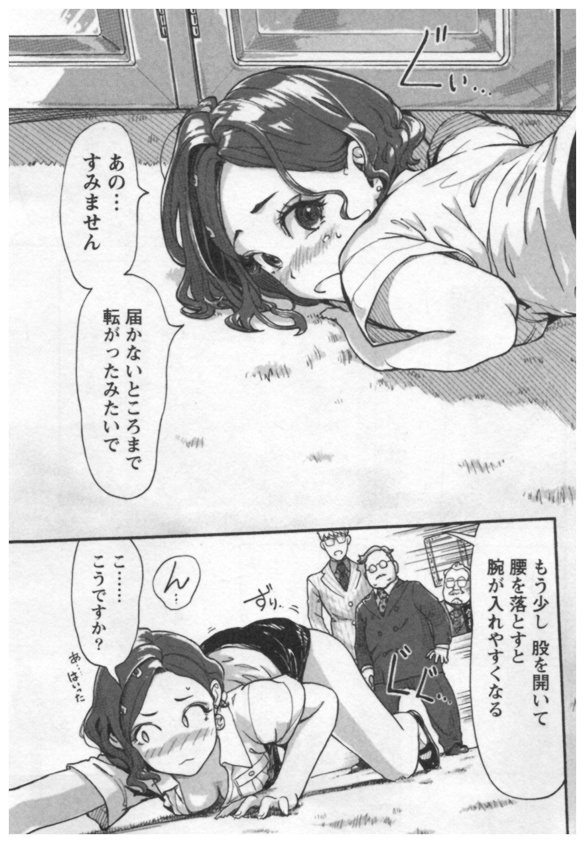 Onna Shunin - Kishi Mieko 1 56