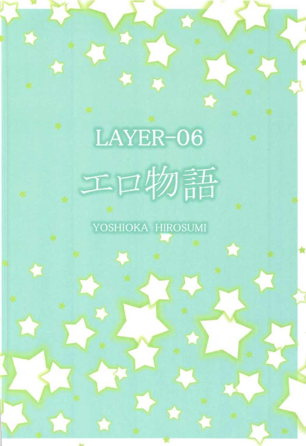 LAYER-06 Eromonogatari 25