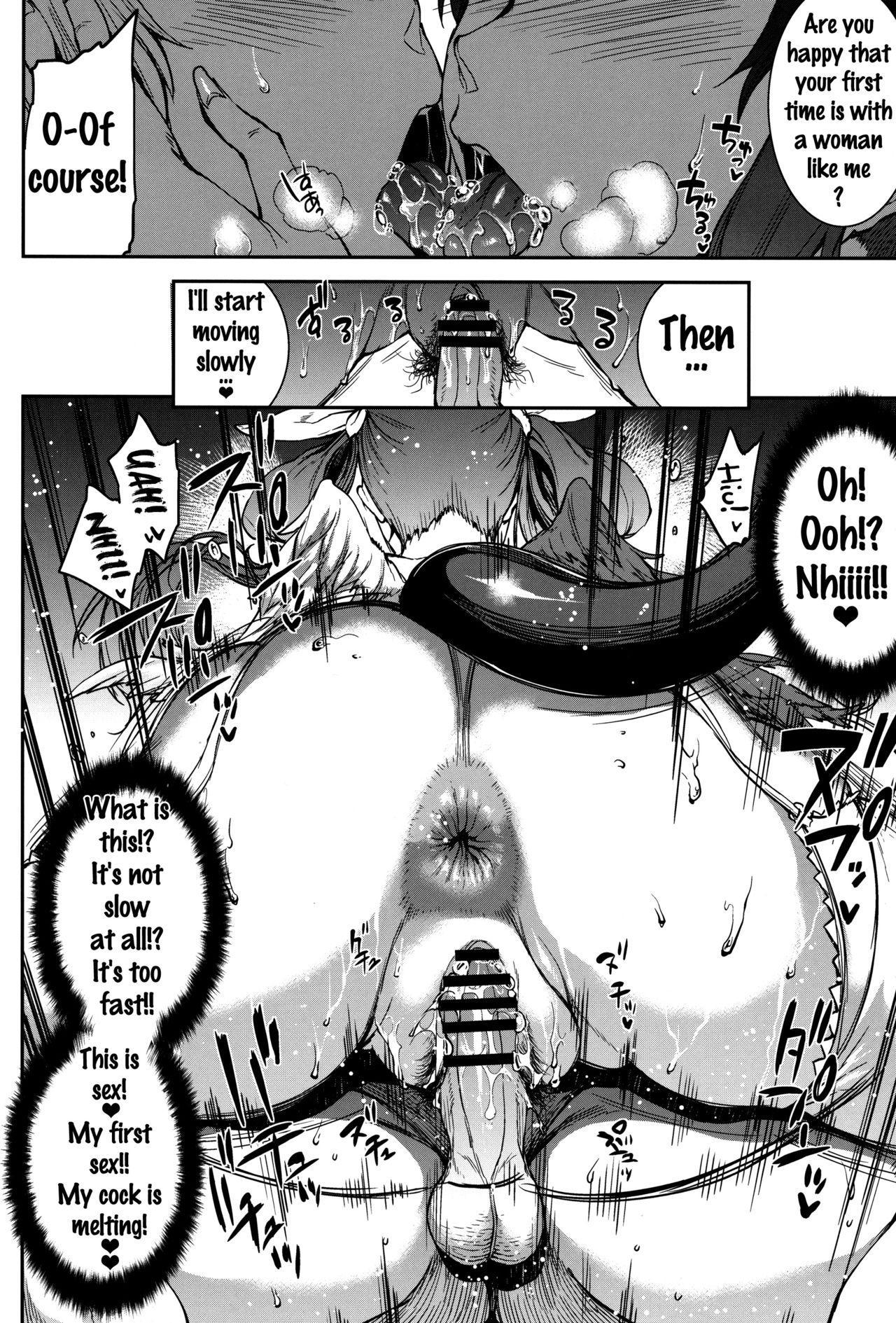 (C91) [ERECT TOUCH (Erect Sawaru)] Osanazuma Bakunyuu Nurunuru Soap-jou | Big-Breasted Soapy Massage Giving Young Wife (Guilty Gear) [English] {doujins.com} 10