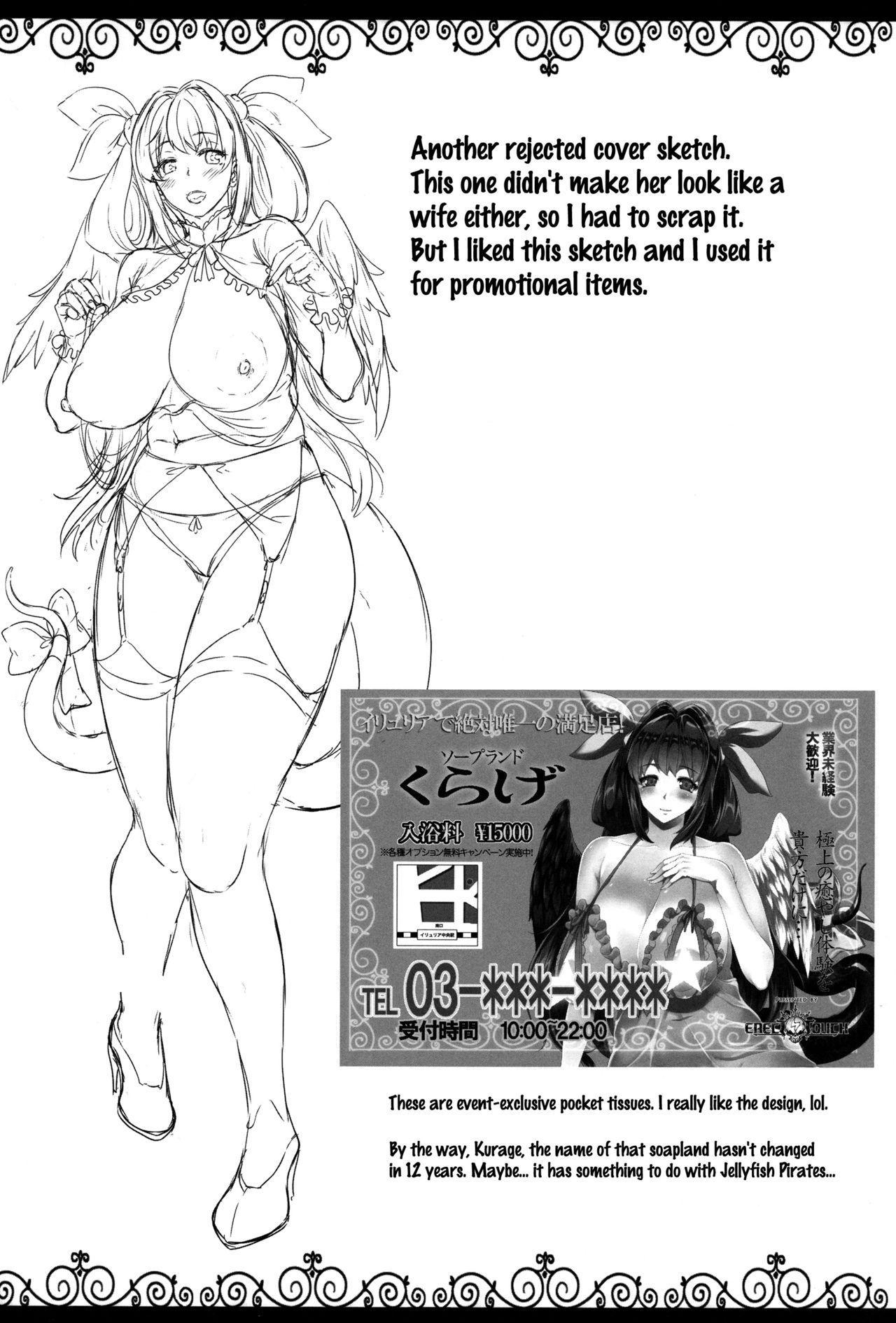 (C91) [ERECT TOUCH (Erect Sawaru)] Osanazuma Bakunyuu Nurunuru Soap-jou | Big-Breasted Soapy Massage Giving Young Wife (Guilty Gear) [English] {doujins.com} 26