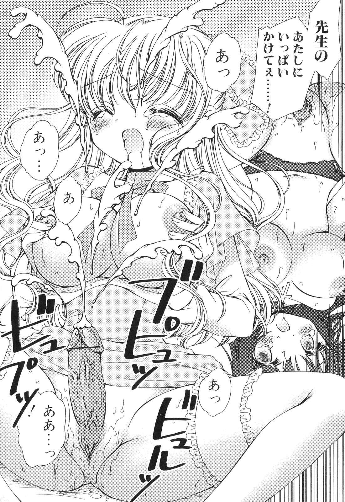 Futanarikko Lovers 5 161