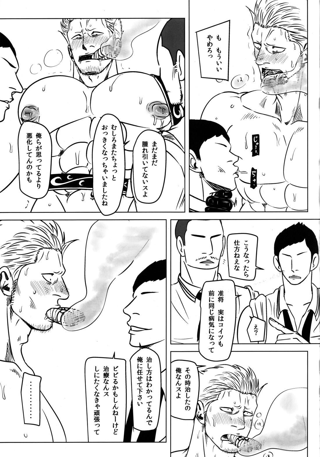 Dai B Chiku 11